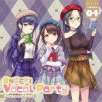 [Album] ONGEKI Vocal Party volume 04 / ONGEKI SHOOTERS (2021.04.28/MP3 + FLAC/RAR)