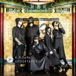 [Album] KMNZ – KMNROUND (2021.04.10/MP3/RAR)