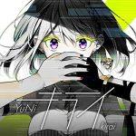 [Single] YuNi – キライ (2021.04.16/FLAC 24bit + MP3/RAR)