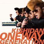 [Album] 氣志團 (Kishidan) – Oneway Generation (2021.04.28/FLAC/RAR)