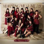 [Album] モーニング娘。 – 16th ~That's J-POP~ (2021.03.31/MP3/RAR)