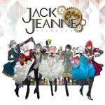[Single] V.A – Jack & Jeanne Of Quartz (2021.03.25/MP3/RAR)