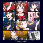 [Single] BanG Dream! – Poppin'Party – イニシャル/夢を撃ち抜く瞬間に! (2020.01.08/FLAC 24bit Lossless/RAR)