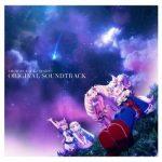 [Album] SHOWBYROCK!!STARS!! – TVアニメ「SHOW BY ROCK!!STARS!!」オリジナルサウンドトラック (2021.03.17/MP3/RAR)