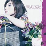 [Album] 島谷ひとみ (Hitomi Shimatani) – PRIMA ROSA (2007.03.07/FLAC/RAR)