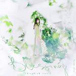 [Single] 結城アイラ (Aira Yuuki) – Blessing (English Ver.) (2021.05.26/FLAC + MP3/RAR)