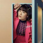 [Album] SHE IS SUMMER – DOOR (2021.03.17/FLAC + MP3/RAR)