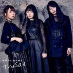 [Single] TrySail – 誰が為に愛は鳴る (2021.05.06/FLAC 24bit + MP3/RAR)