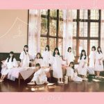 [Album] =LOVE – 全部、内緒。 (Special Edition) (2021.05.12/FLAC 24bit + MP3/RAR)