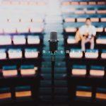 [Single] 壁の向こうに笑い声を聞きましたか – トニーフランク (2019.12.18/MP3 + FLAC/RAR)