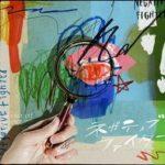 [Single] Hey! Say! JUMP – ネガティブファイター (2021.05.12/MP3/RAR)