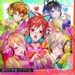 [Single] URAMITE!: 5O! – 絶対不死身!アイドル (2021.05.25/MP3/RAR)