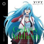 [Single] ヴィヴィ: Fluorite Eye's Song OP : Galaxy Anthem (Vo.八木海莉) (2021.05.26/MP3 + FLAC/RAR)