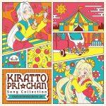 [Album] キラッとプリ☆チャン♪ソングコレクション~from SUNSHINE CIRCUS~ DX (2021.05.26/MP3 + FLAC/RAR)
