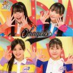 [Single] おはガール from Girls2 – SUPER☆OHA☆TIME!2021 (2021.05.10/MP3 + FLAC/RAR)