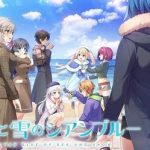 [Album] 海と雪のシアンブルー 主題歌マキシCD&ドラマCD集 + OST (2021.04.30/MP3/RAR)