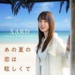 [Single] SARD UNDERGROUND – あの夏の恋は眩しくて (2021.05.12/FLAC/RAR)