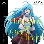 [Single] Vivy: Fluorite Eye's Song ED : Harmony of One's Heart (2021.05.26/MP3 + FLAC/RAR)