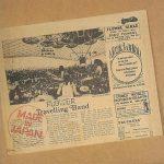[Album] Flower Travellin' Band – Made In Japan (1972.02.10/FLAC 24bit Lossless/RAR)