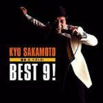 [Album] 坂本九 (Kyu Sakamoto) – ベスト9! (2019.06.05/FLAC + MP3/RAR)