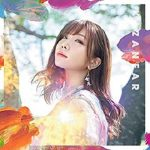 [Single] 愛美 (Aimi) – カザニア (2021.06.29/FLAC + MP3/RAR)