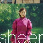 [Album] 伊藤千晃 (Chiaki Ito) – sheer (2021.06.23/FLAC 24bit + MP3/RAR)