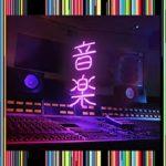 [Album] 東京事変 (Tokyo Jihen) – 音楽 (2021.06.09/FLAC 24bit/RAR)