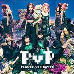 [Album] ZOC – PvP (2021.06.09/MP3 + FLAC/RAR)