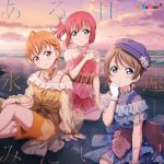 [Album] Love Live! Sunshine!!: CYaRon! – ある日.永遠みたいに! (2021.06.02/MP3/RAR)
