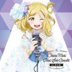 [Album] 小原鞠莉 (CV.鈴木愛奈) from Aqours – LoveLive! Sunshine!! Ohara Mari First Solo Concert Album ~New winding road~ (2021.06.13/MP3 + FLAC/RAR)