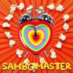 [Single] Sambomaster – ヒューマニティ!  (2021.06.09/MP3/RAR)