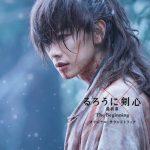 [Album] 劇場版 るろうに剣心 The Beginning オリジナル・サウンドトラック (2021.06.04/MP3 + FLAC/RAR)