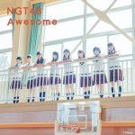 [Single] NGT48 – Awesome (2021.06.23/MP3 + FLAC/RAR)