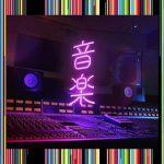 [Album] 東京事変 – 音楽 (2021.06.09/MP3/RAR)
