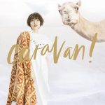 [Single] 豊崎愛生 – caravan! (2021.06.30/MP3 + FLAC/RAR)