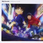 [Single] からハジメテ – 倉木麻衣 (2021.06.02/MP3 + FLAC/RAR)