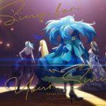 [Album] monaca – Vivy -Fluorite Eye's Song- Vocal Collection 〜Sing for Your Smile〜 (2021.06.30/FLAC/RAR)