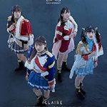 [Single] スタァライト九九組 (Starlight Kuku Gumi) – サイカイ合図 (2021.07.14/FLAC + MP3/RAR)
