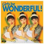 [Album] ribbon – ワンダフルでいこう!!+シングルコレクション (2019.06.20/FLAC + MP3/RAR)