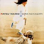 [Album] 松たか子 (Takako Matsu) – 空の鏡 (2014.05.21/FLAC + MP3/RAR)