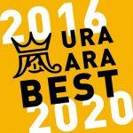 [Album] 嵐 – ウラ嵐BEST 2016-2020 (2021.07.16/MP3/RAR)