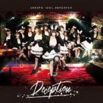 [Single] SIR (Sanspo Idol Reporter) – Deception (2021.06.23/MP3/RAR)