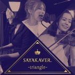 [Single] 佐咲紗花 – 花ハ踊レヤいろはにほ SAYAKAVER. ~triangle~ ver. (2021.07.28/MP3 + FLAC/RAR)