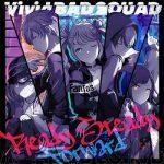 [Single] Project SEKAI COLORFUL STAGE!: Vivid BAD SQUAD – Ready Steady/Forward (2021.07.07/MP3 + FLAC/RAR)