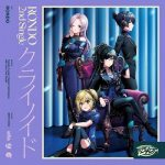 [Single] D4DJ: 燐舞曲 – クライノイド (2021.07.21/MP3/RAR)