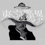 [Single] トーキョーワンダー。 – 泣き虫 (2021.07.02/MP3 + FLAC/RAR)