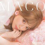 [Single] MACO – 運命 (2021.07.14/MP3/RAR)