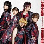 [Single] JAM Project – Bloodlines ~運命の血統~ (2021.07.14/MP3 + FLAC/RAR)