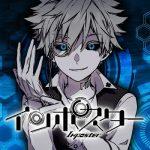 [Single] CleeNoah – インポスター (2021.07.04/MP3/RAR)