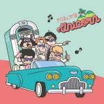 [Single] ユニコーン (Unicorn) – ミレー (2021.07.24/FLAC 24bit + MP3/RAR)